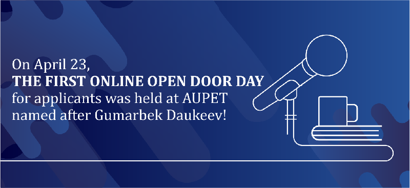 On April 23, the first online open door day for applicants was held at AUPET named after Gumarbek Daukeev!