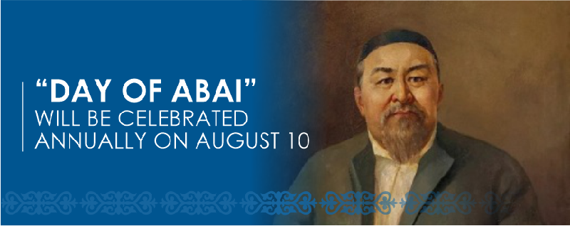 """Day of Abai"" will be celebrated annually on August 10"